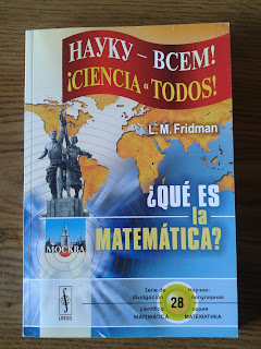 jarban02_pic002: ¿Qué es la Matemática? de L.M. Fridman