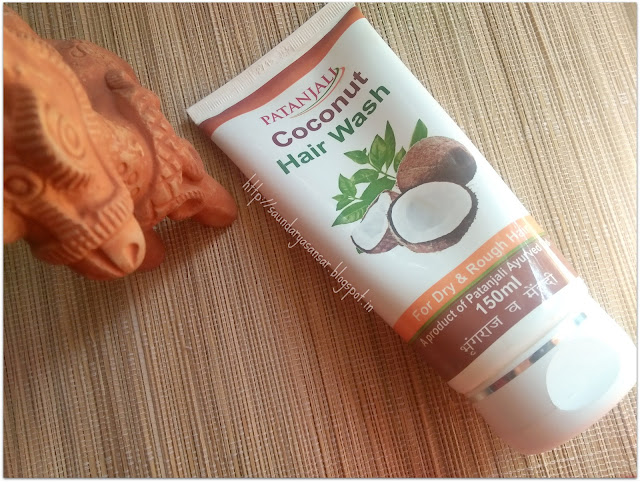 Patanjali Coconut Hair Wash for Dry & Rough Hairs review