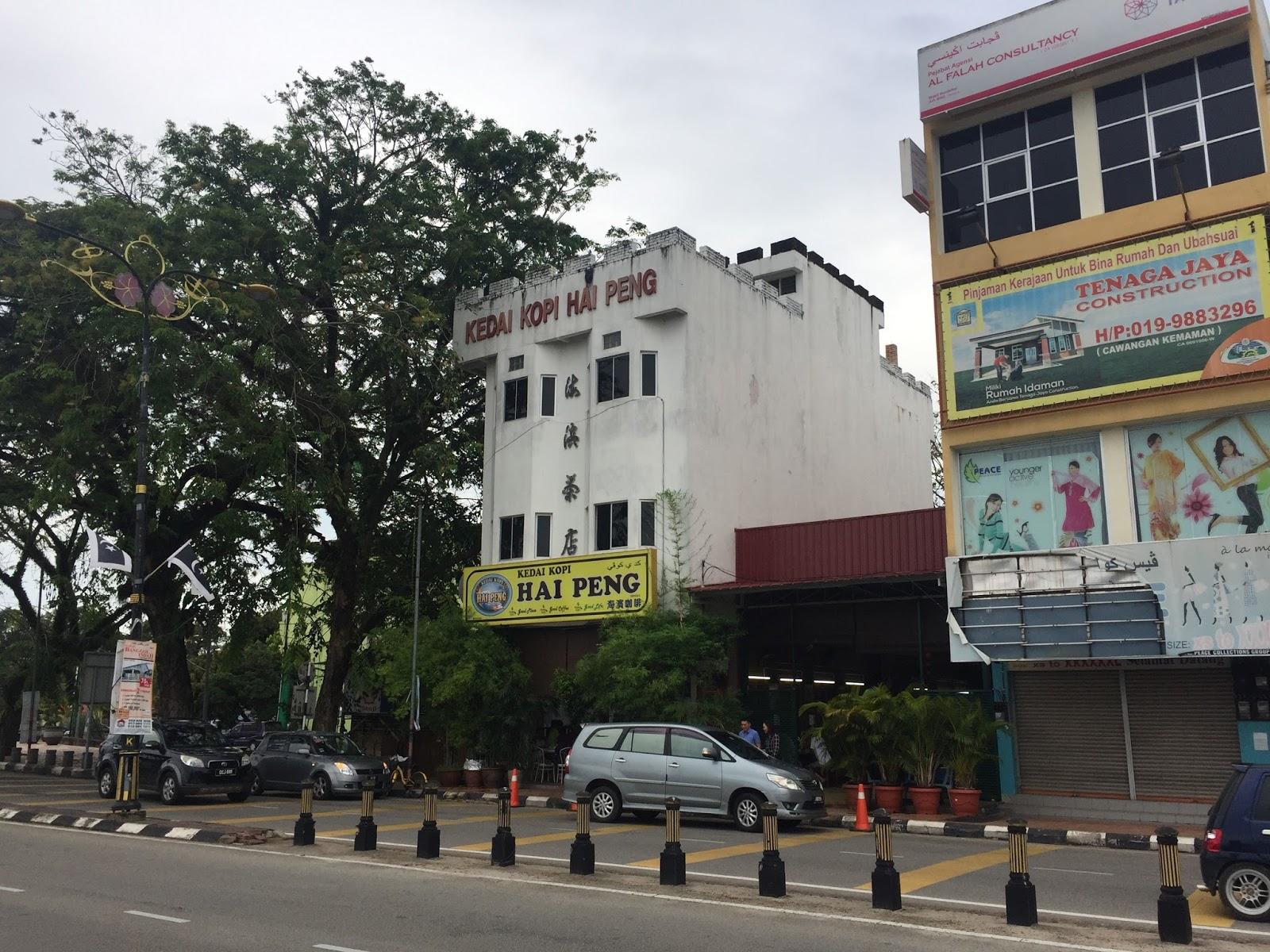 Food Road Trip Kedai Kopi Hai Peng Chukai Kemaman Terengganu