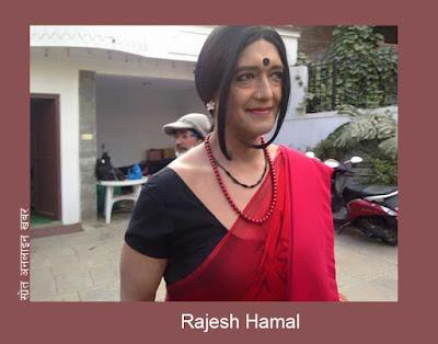 Shemale - Rajesh Hamal