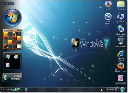 Download Windows 7 Ultimate SP3 2010 new ~ XP-Creativity™