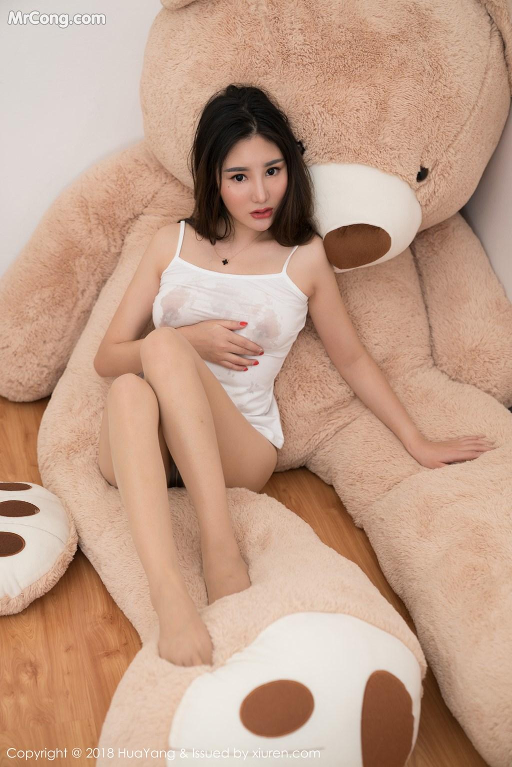 Image HuaYang-2018-03-02-Vol.034-Xiao-Tian-Xin-Candy-MrCong.com-027 in post HuaYang 2018-03-02 Vol.034: Người mẫu Xiao Tian Xin (小甜心Candy) (41 ảnh)