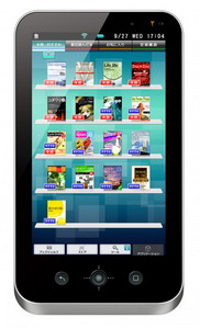 Sharp Galapagos Android tablet/e-reader to ship in December