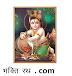 Jite bhi lakdi marte bhi lakdi bhajan    Lyrics    MP3 song     pdf   