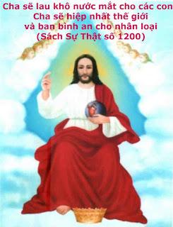 Thiên Chúa Cha: Hỡi đoàn con nhỏ bé yêu dấu của Ta, hãy can đảm lên vì Vương Quốc Vinh Hiển của Ta sẽ sớm thuộc về các con