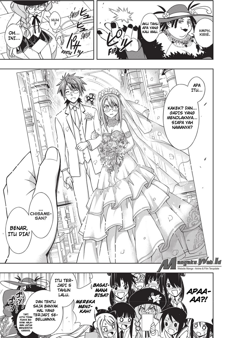 UQ Holder Chapter 140-32