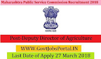 Maharashtra Public Service Commission Recruitment 2018-70 Agriculture Officer, Deputy Director of Agriculture