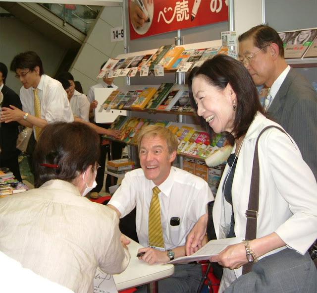Tokyo International Book Fair 2016 at Tokyo Big Sight, Ariake, Tokyo