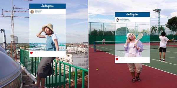 How To Optimize Your Instagram