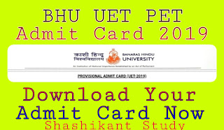 BHU-Admit-Card-2019