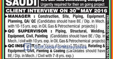 KSA Large job vacancies - Gulf Jobs for Malayalees