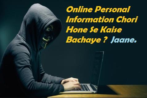 Online Internet User Personal Information Chori Hone Se Kaise Bachaye