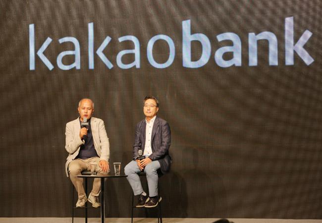 Tinuku Kakao Bank sets IPO for coming year