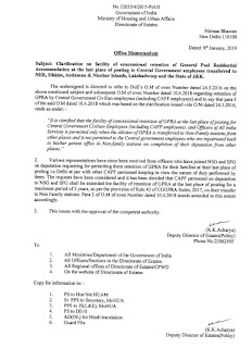 clarification-on-retention-of-gpra-at-last-posting-on-transfer-ner-jammu-kashmir