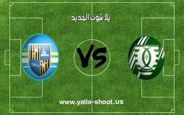 اهداف مباراة مصر المقاصة والمقاولون العرب اليوم 15-01-2019 الدوري المصري