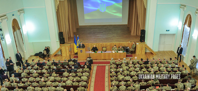 Актуальні питання національної безпеки України
