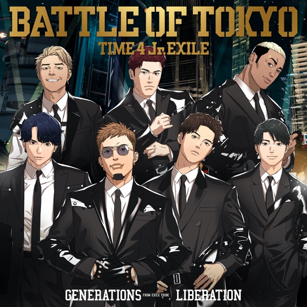GENERATIONS from EXILE TRIBE - LIBERATION
