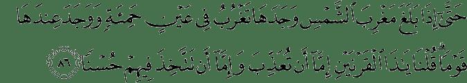 Surat Al Kahfi Ayat 86