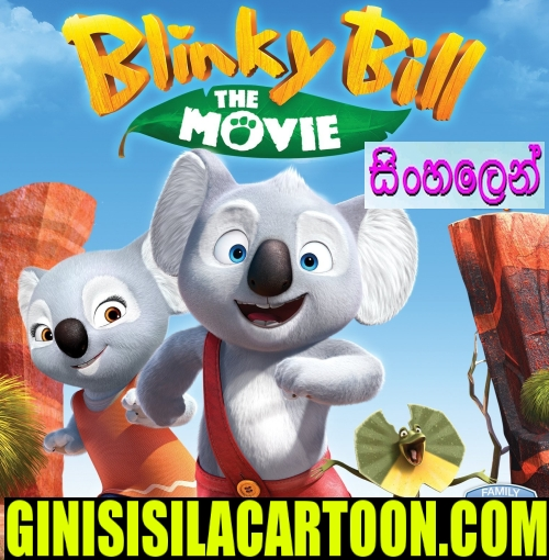 Sinhala Dubbed - Blinky Bill the Movie (2015)