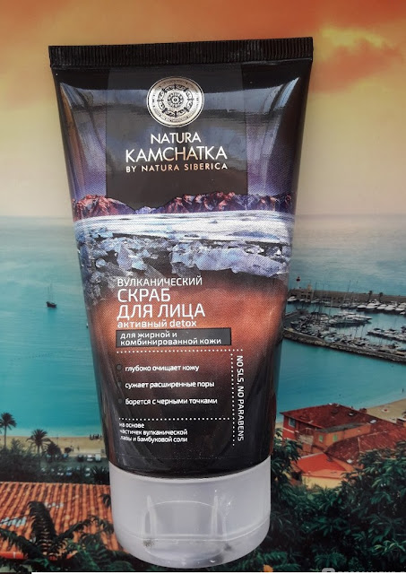 Tẩy da chết cho mặt Natura Siberica dành cho da dầu và da hỗn hợp chiết xuất từ tro núi lửa và muối tre