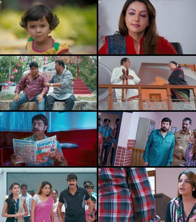 Dhee Ante Dhee 2015 Hindi Dubbed 480p HDRip