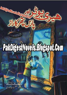 Harry Potter & Sorcerer's Stone By J. K. Rowling Translated By Moazam Javed Bukhari Pdf Free Download