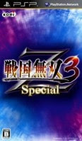 Sengoku Musou 3Z Special