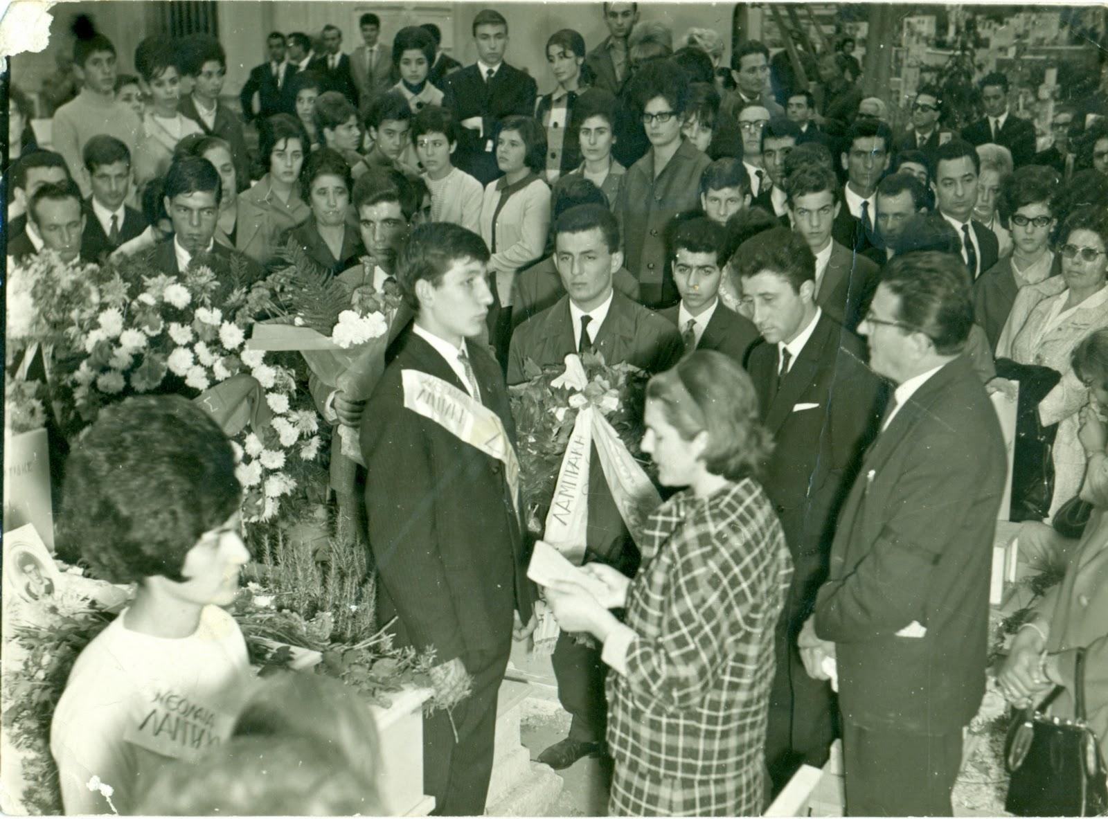 Μνημόσυνο από τη Νεολαία Λαμπράκη για τον Στ. Βελδεμίρη στις 1-11-1964 04f62b2d965
