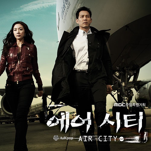 Various Artists – Air City OST
