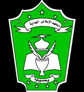 Asaatizd Pondok Pesantren Al-Hidayah Selo