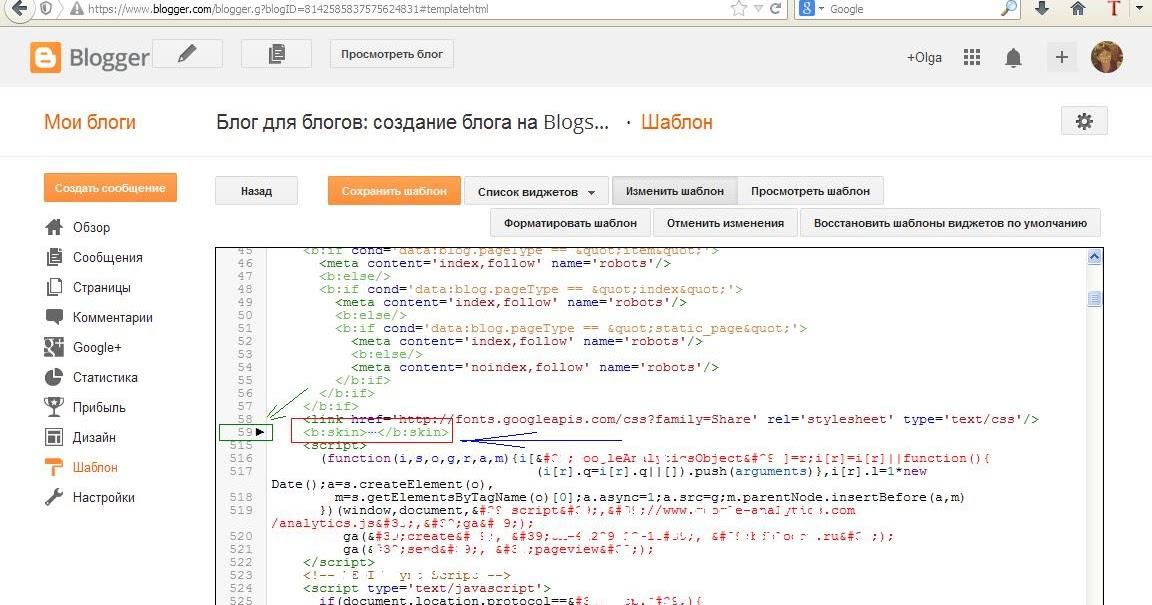 Коды картинок с текстом из блога