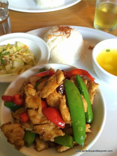 lemon grass chicken at Rangoon Super Stars in Berkeley, California