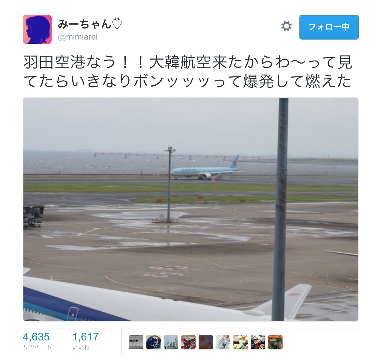 Labels Japan News Many Voices Of Whether Japan S Empty Engine Fire Incident Of Traffic Was