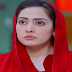 Kambakht Tano Episode 97 by Aplus on 3rd April 2017