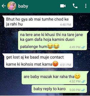 Funny WhatsApp Chat Screenshots in Hindi