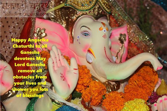 Ganesh Chaturthi,Angarki Chaturthi,Sankathara/Sankashti Chaturthi Quotes image