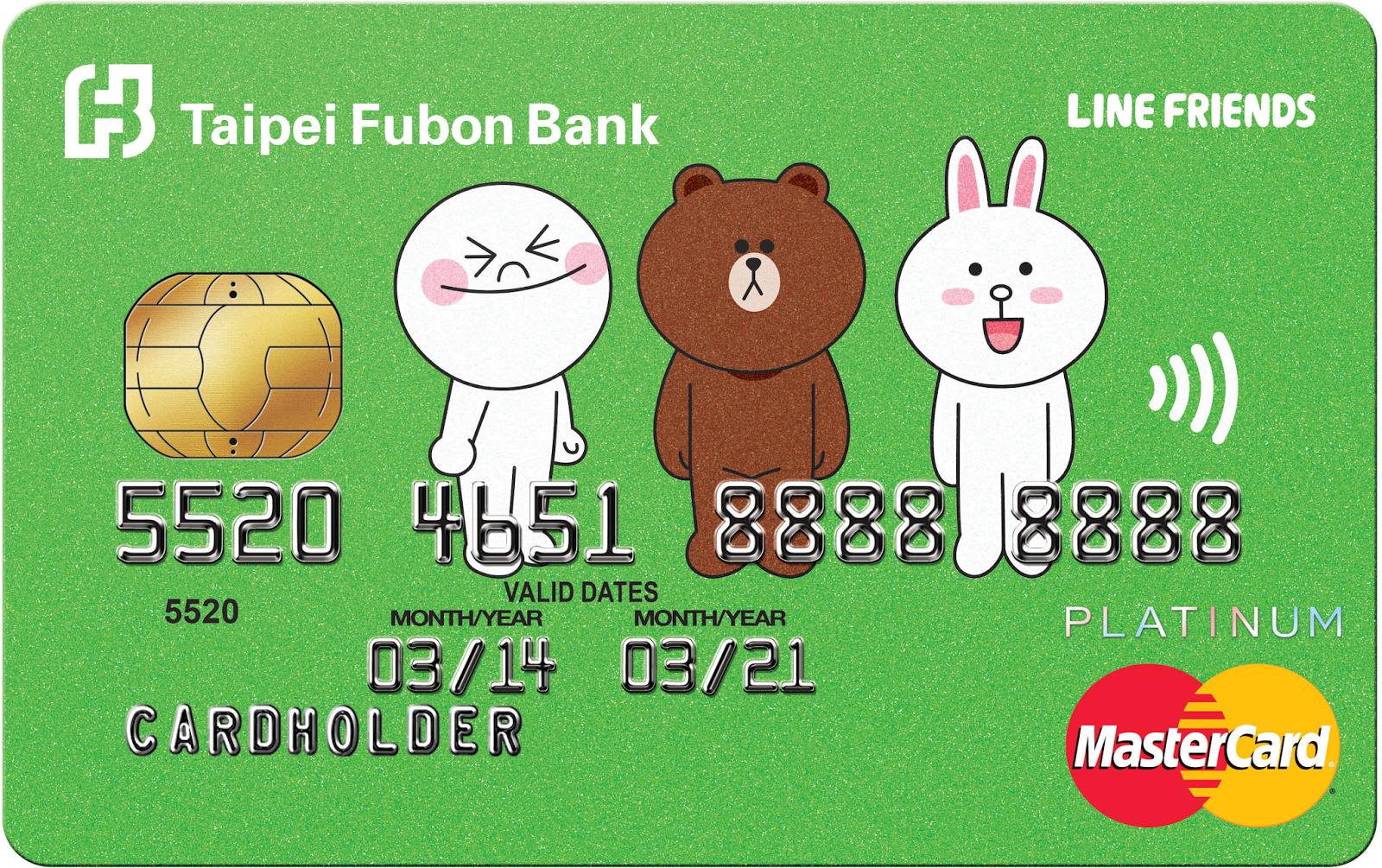 富邦數位生活卡網購/手機/第四臺代繳2%現金回饋! @ 符碼記憶