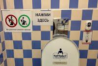 toalety na Ukrainie