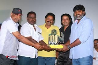 Dharmadurai 100 Day Celebrations and Studio 9 Music Launch Stills  0030.jpg