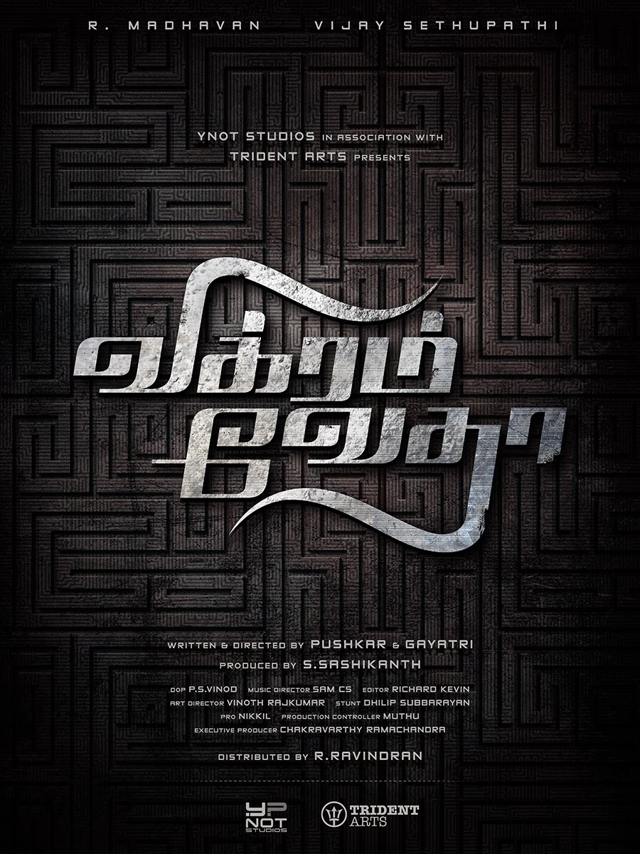 R. Madhavan, Vijay Sethupathi, Tamil movie Vikram Vedha 2017 wiki, full star-cast, Release date, Actor, actress, Song name, photo, poster, trailer, wallpaper