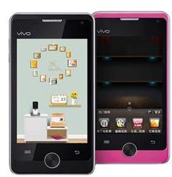 Cara Mudah Flash Vivo  y3t  Via Flashtool dengan PC