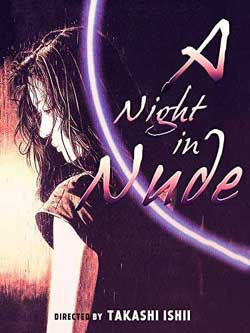 A Night in Nude (1993)