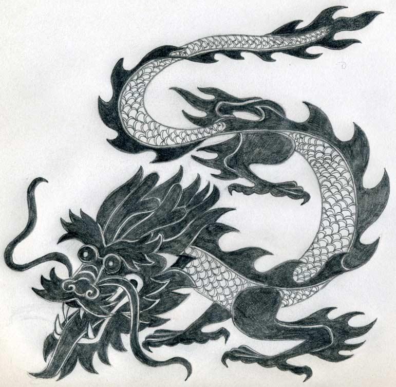 Korean Dragon: BETEL, BANYAN, BASIL & BAMBOO: The Dragon, The Phoenix And