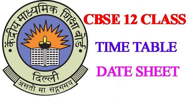 CBSE-12th-time-table-results