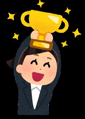 優勝カップを持つ人のイラスト(女性会社員)