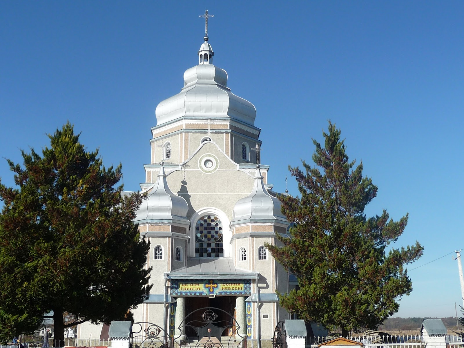 Добровляны. Новая церковь