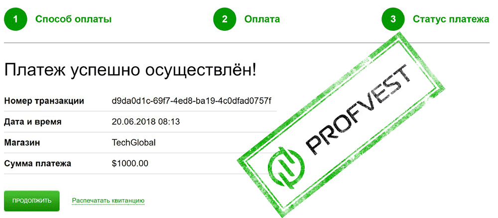 Депозит в TechGlobal
