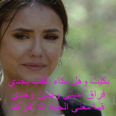 صور بنات حزينه   صور بنات مكتوب عليها حزينه
