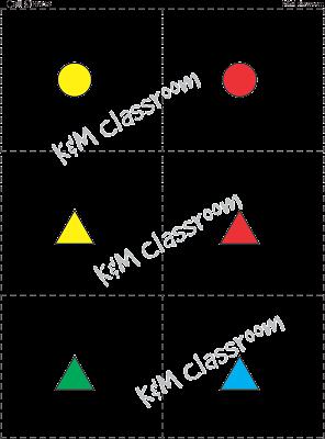 Shapes Bingo Game Call Sheet