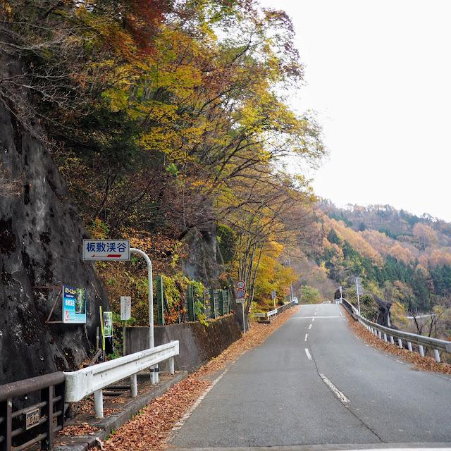 板敷渓谷入口
